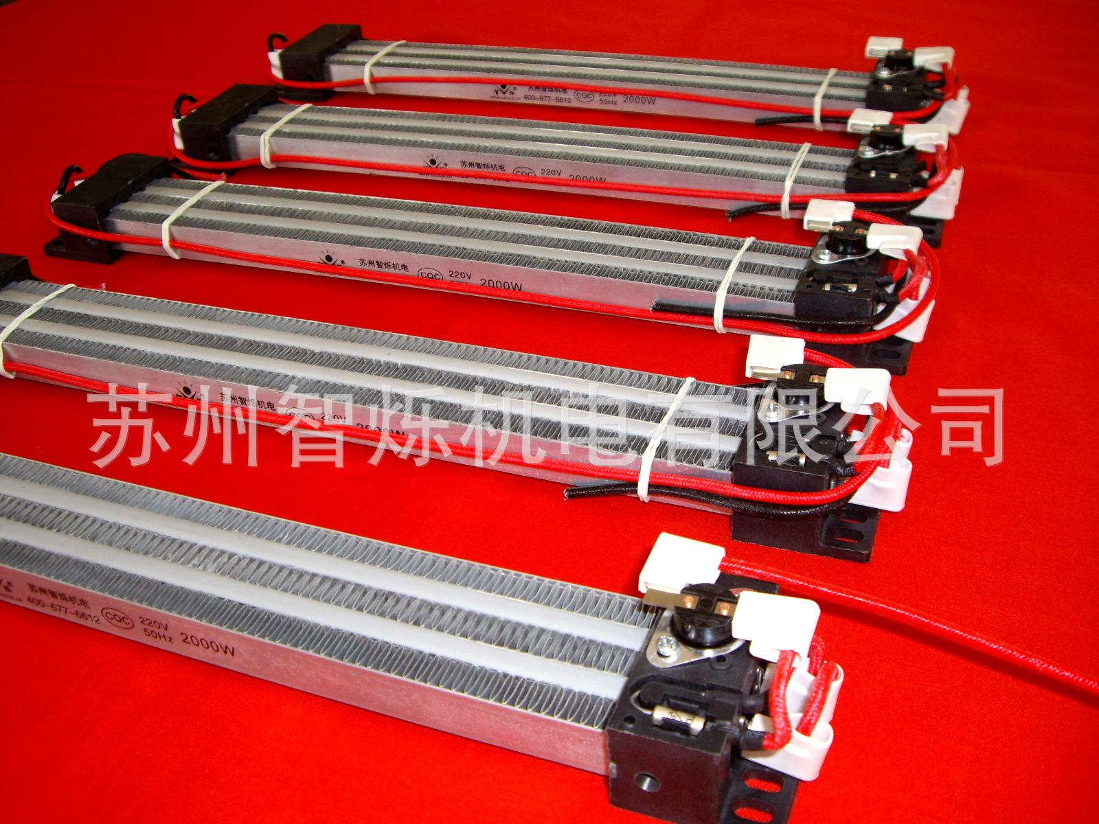 供应带温控器绝缘型ptc加热器